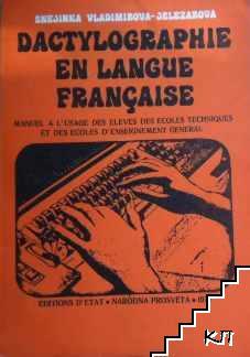 Dactylographie en langue française