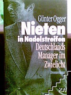 Nieten in Nadelstreifen. Deutschlands Manager im Zweilicht