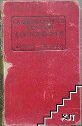 Langenscheidts Taschen-Worterbucher. Part 1-2: English-Deutsch, Deutsch-English