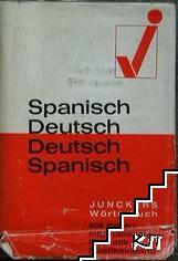 Spanisch-Deutsch, Deutsch-Spanisch Worterbuch