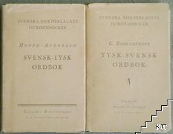 Svensk-tysk, tysk-svensk ordbok