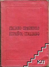 Italiano-Spagnuolo / Español-Italiano Dizionario