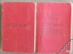 English-Italian, Italiano-Inglese Dizionario