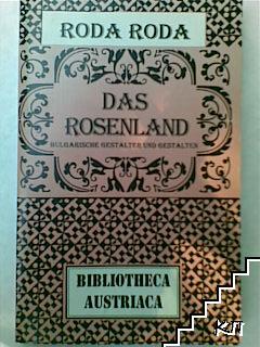 Das Rosenland - Bulgarische Gestalter und Gestalten