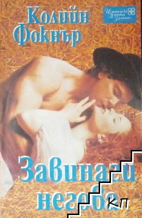 Bummeldurch Berlin und ringsherum / Карта на Берлин и околностите му