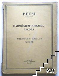 Harmonium - (Orgona-) Iskola. Harmonium - (Orgel-) Schule