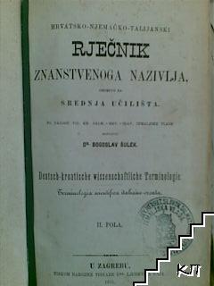 Hrvatsko-njemacko-talijanski Rječnik