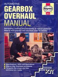 Automotive Gearbox Overhaul Manual