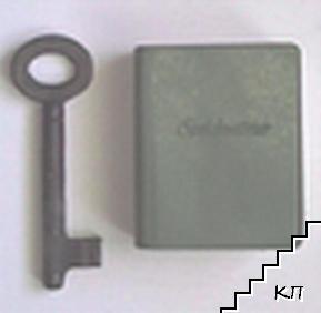 Junkers Kleines Sprichworterbuch