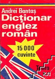 Dictionar engles-roman