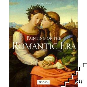 Paintings of the Romantic Era
