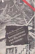 """Атентатът във """"Вълчето леговище"""""""