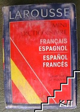 Français-español / Español-françes dictionnaire
