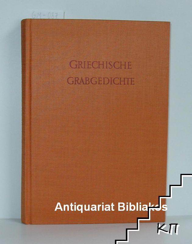 Griechische Grabgedichte (griechisch und deutsch)