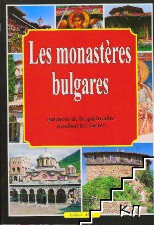 Les monasteres bulgares - gardiens de la spiritualite pendant les siecles