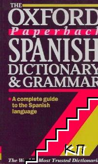 Stock Image The Oxford Paperback Spanish Dictionary and Grammar