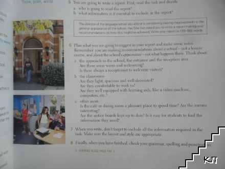 First Certificate Masterclass: Student's Book