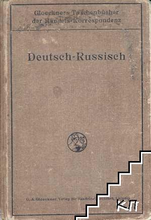Deutsch-Russisch