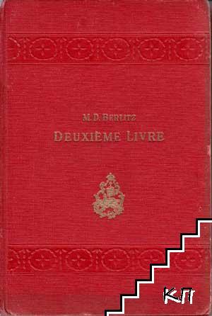 Deuxiòme Libre
