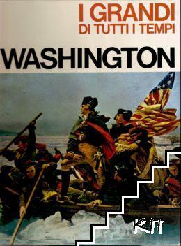 I grandi di tutti i tempi - WASHINGTON