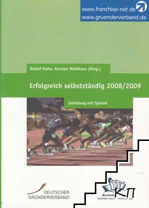 Erfolgreich selbstständig 2008/2009 - Gründung mit System