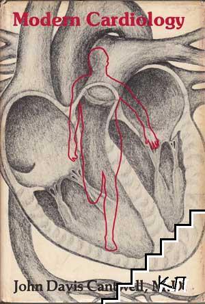 Modern Cardiology