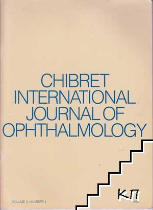 Chibret International Journal of Ophtalmology. Vol. 3. No. 4 / 1985