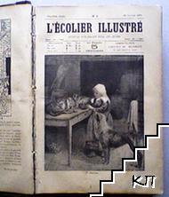 L'Ecolier illustre. № 1-52 / 1894