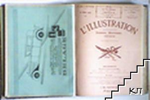L'Illustration. Journal Universel