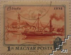 Кораб Buda 1872