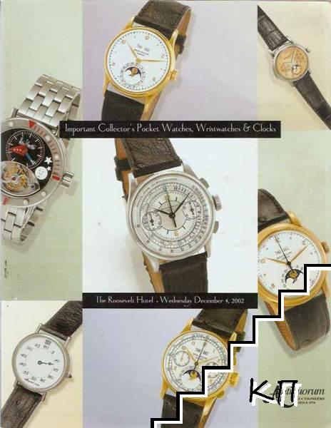 Antiquorum magazine since 1974 (Каталог на часовници)