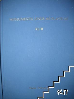 Kommentiertes Wort- und Formenverzeichnis des altkirchenslavischen Codex Assemanianus (Monumenta linguae Slavicae dialecti veteris, XLIII )
