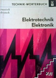 Technik-Worterbuch Elektrotechnik, Elektronik: Russisch-Deutsch