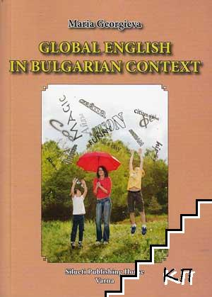 Global English in Bulgarian Context