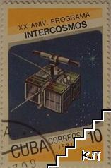 Intercosmos