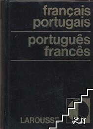 Dictionnaire Français-Portugais Português-Francês