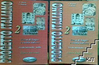 Progetto Italiano 2 Corso di lingua e civilta italiana