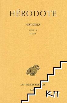 Histoires. Livre 3 - Thalie