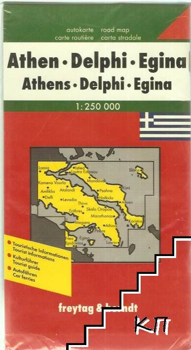 Athens.Delphi. Euboea M 1: 250 000