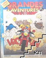 Grandes aventures de Pif et Hercule. № 44 / 1986