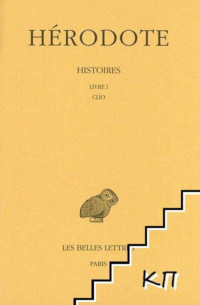 Histoires. Livre 1 - Clio