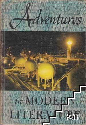 Adventures in Modern Literature