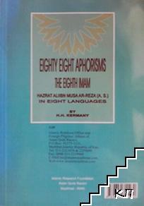 Eighty Eight Aphorisms