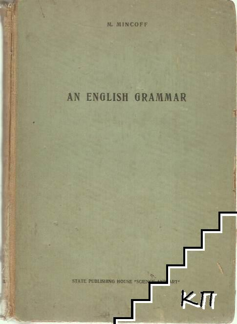 An English gramar