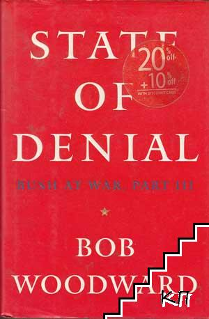 State of Denial. Buch at War. Part 3