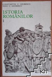 Istoria Romanilor - 1