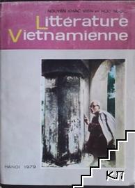 Littérature Vietnamienne