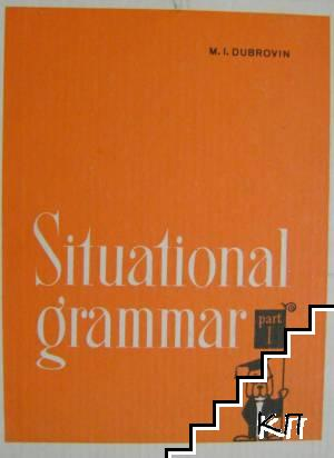 Situational grammar