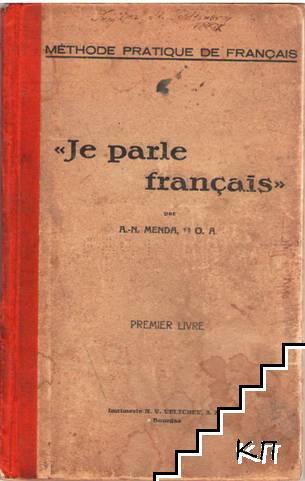 Je parlé Français