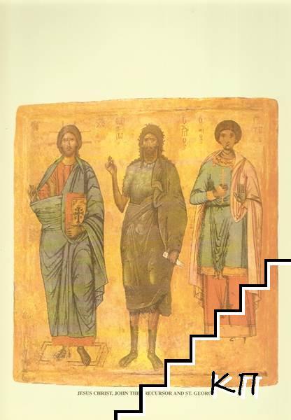 Jesus Christ, John the Precursor and St. George